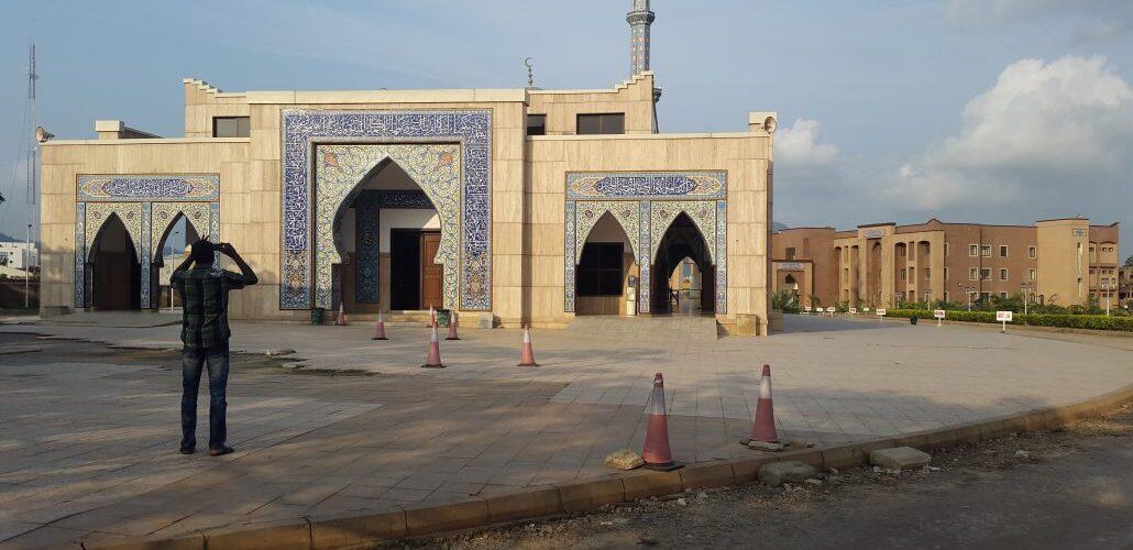 icice Mosque
